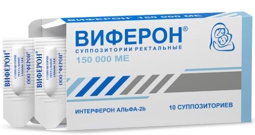 Купить ВИФЕРОН-1 150000МЕ N10 СУПП цена