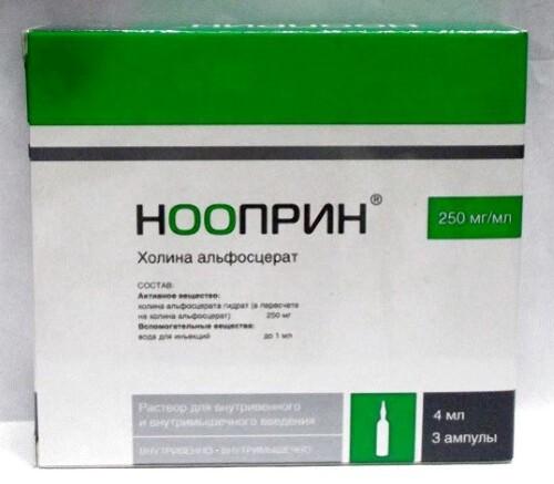 Купить Нооприн цена