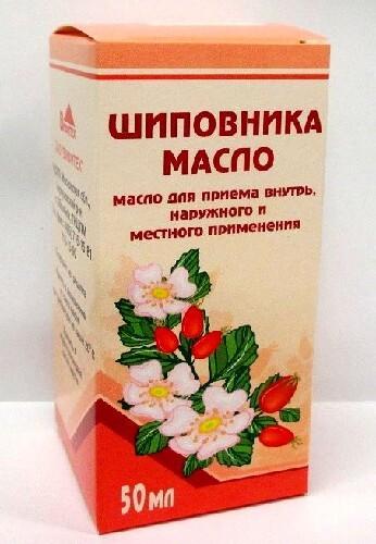 Купить Шиповника масло 50мл /вифитех/ цена