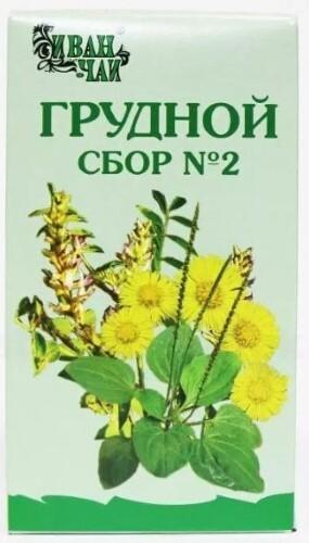 ГРУДНОЙ СБОР N2