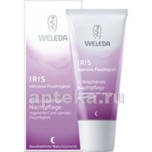 Купить Iris освежающий ночной крем-уход 30мл цена