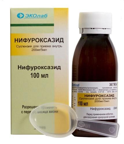 Купить Нифуроксазид цена