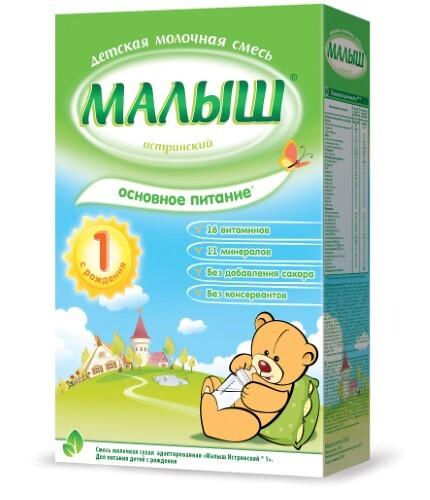 Купить Малыш истринский-1 смесь молочная сухая 350,0 цена