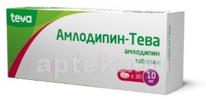 Купить Амлодипин-тева цена