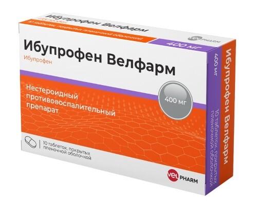 Купить Ибупрофен велфарм 0,4 n10 табл п/плен/оболоч цена