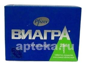 Купить ВИАГРА 0,025 N1 ТАБЛ П/ПЛЕН/ОБОЛОЧ цена