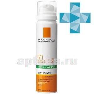 Купить Anthelios спрей-вуаль солнцезащитный матирующий для лица spf 50 75мл цена