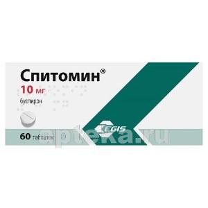 Купить СПИТОМИН 0,01 N60 ТАБЛ цена
