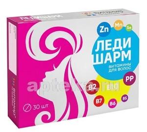 Купить Ледишарм витамины для волос цена