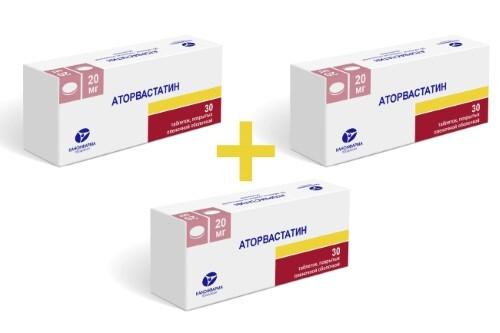 Набор из 3х упаковок АТОРВАСТАТИН 0,02 N30 ТАБЛ П/ПЛЕН/ОБОЛОЧ по специальной цене