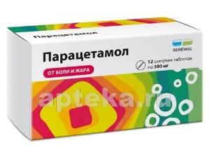Купить Парацетамол 0,5 n12 туба табл шип /обновление/ цена