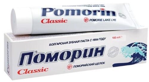 Купить Classic зубная паста без фтора 100,0 цена