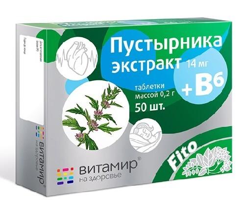 Купить Пустырника экстракт 14мг+в6 n50табл цена