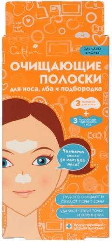 Купить Полоски очищающие для носа лба и подбородка n6 цена