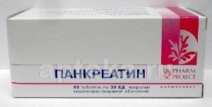 Купить Панкреатин 30ед n60 табл п/кишеч/оболоч/фармпроект/ цена