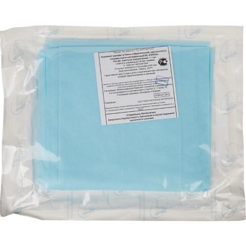 Купить Простыня хирургическая стерильная спанбонд плотность 25гр/м2 /200х140см/ n1 голубая цена