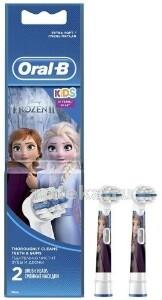Купить Насадка сменная для электрической зубной щетки детская очень мягкая stages power eb10k n2 холодное сердце цена