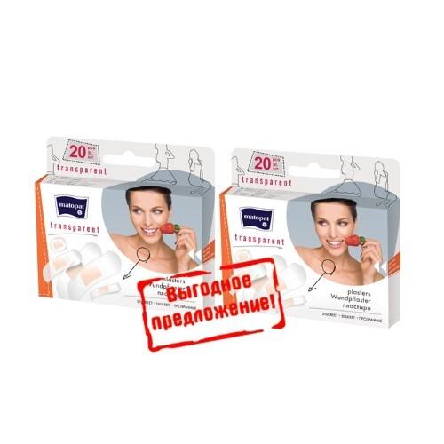 Купить Набор matopat пластырь transparent n20 /набор/ 2 уп по специальной цене цена