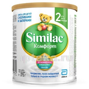 2 комфорт смесь сухая для детей от 6 до 12 мес
