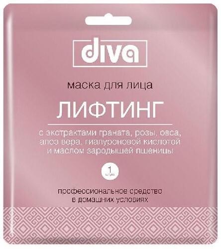 Купить DIVA МАСКА ДЛЯ ЛИЦА ЛИФТИНГ N1 цена