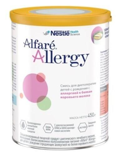 Купить Allergy смесь для детей с рождения 450,0 цена