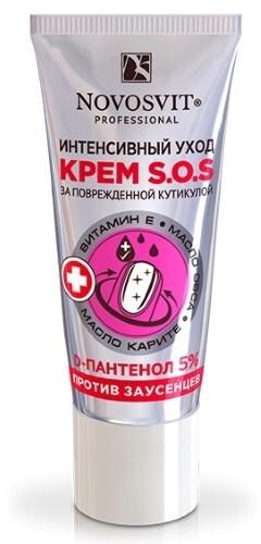 КРЕМ SOS ИНТЕНСИВНЫЙ УХОД ПРОТИВ ЗАУСЕНЦЕВ 20МЛ