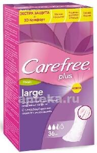 Plus large fresh прокладки ежедневные экстра защита с ароматом свежести большой размер n36