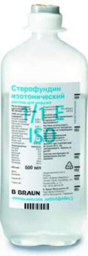 Стерофундин