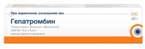 Купить ГЕПАТРОМБИН 500МЕ+0,003+0,004/Г 40,0 КРЕМ Д/НАРУЖ ПРИМ цена