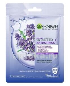 Купить Skin naturals тканевая маска увлажнение+антистресс для кожи со следами усталости n1 цена