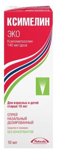 Купить КСИМЕЛИН ЭКО 140МКГ/ДОЗА 10МЛ НАЗ СПРЕЙ цена