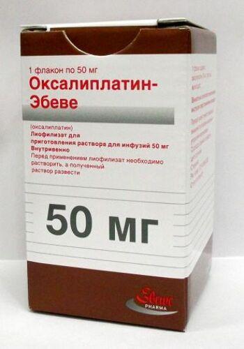 Оксалиплатин-эбеве