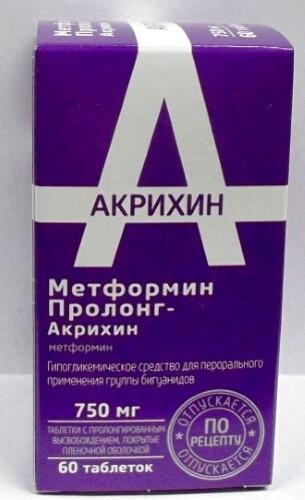 Купить Метформин пролонг-акрихин 0,75 n60 табл пролонг высвоб п/плен/оболоч цена