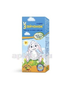 Купить Зайчонок сироп д/детей с 3 лет цена