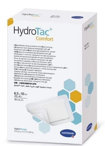 Купить ПОВЯЗКИ ГИДРОАКТИВНЫЕ ГУБЧАТЫЕ HYDROTAC COMFORT 6,5Х10СМ N10 цена