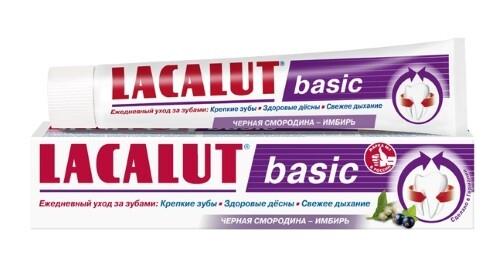 Купить Basic черная смородина-имбирь зубная паста 75мл цена