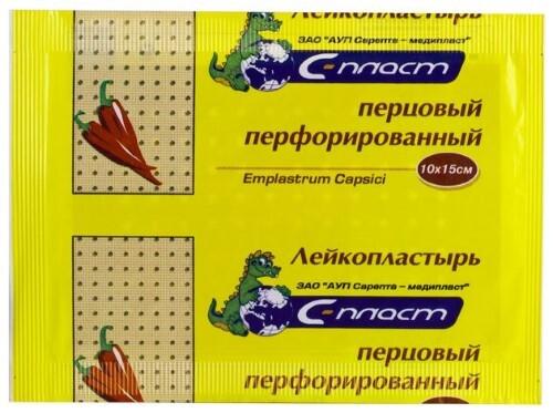 Купить Лейкопластырь перцовый 10х15 перф/сарепта цена