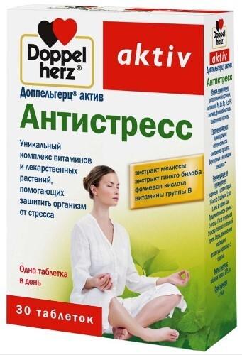 Актив антистресс