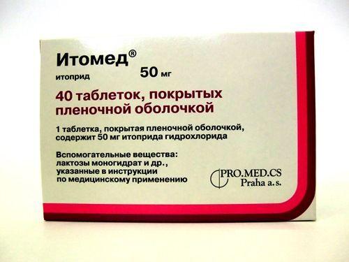 ИТОМЕД 0,05 N40 ТАБЛ П/ПЛЕН/ОБОЛОЧ