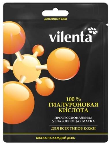 Купить Маска тканевая для лица и шеи на каждый день 100% гиалуроновая кислота профессиональная увлажняющая n1 цена