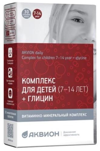 Купить Аквион дэйли комплекс для детей 7-14 лет+глицин со вкусом колы цена
