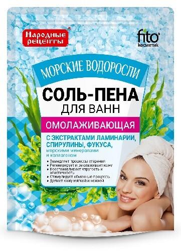 Купить Народные рецепты соль-пена для ванн омолаживающая морские водоросли 200,0 цена