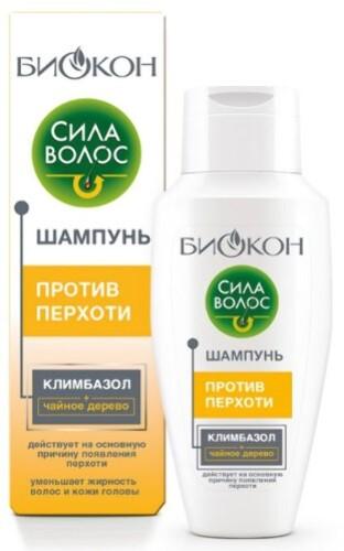 Купить Сила волос шампунь против перхоти 150мл цена