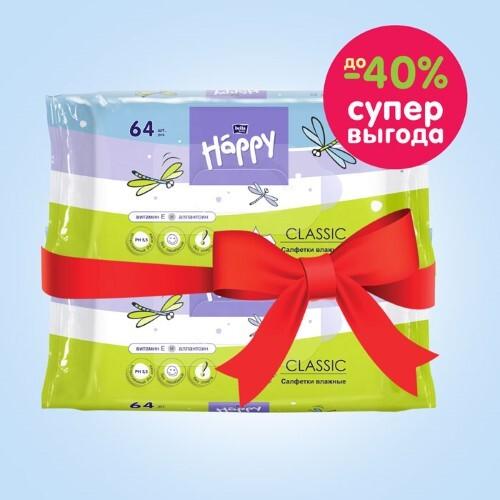 Купить Набор bella baby happy салфетки детские влажные с вит е и аллантоином n64 из 2-х уп по специальной цене цена