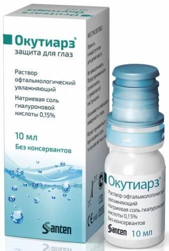 Купить Раствор офтальмологический увлажняющий 10мл n1 цена