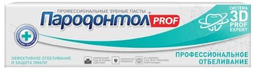 Купить Prof зубная паста профессиональное отбеливание 124,0 цена
