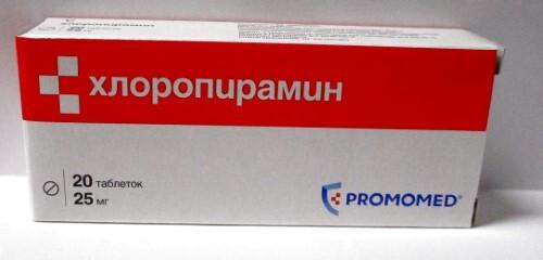 Купить Хлоропирамин 0,025 n20 табл/биохимик/ цена