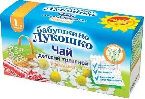 Купить Чай детский ромашка n20 ф/п цена