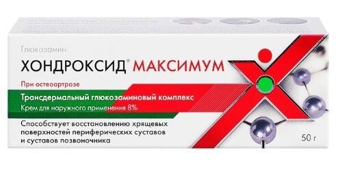 Купить Хондроксид максимум 8% 50,0 крем цена