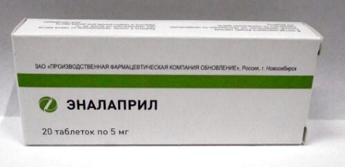Купить Эналаприл 0,005 n20 табл /обновление/ цена